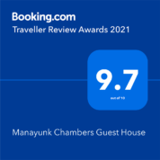 Accessibility Statement, Manayunk Chambers Guest House
